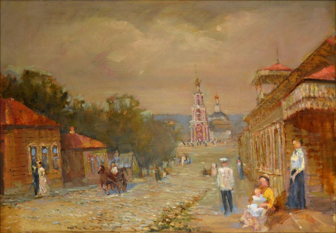 """""""1913. Наша улица"""""""